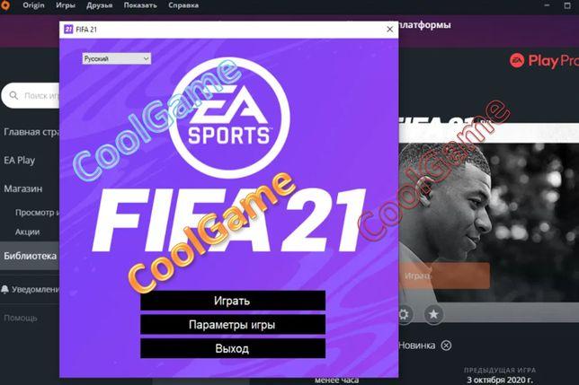 FIFA 21 издание Ultimate. ОФФЛАЙН для ПК!