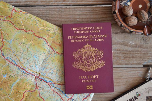 Легальный паспорт Болгарии. Гражданство Болгарии