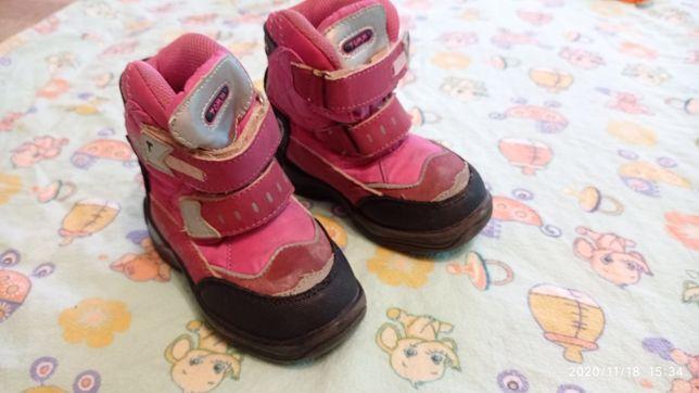 Термо зима сапожки сапоги ботинки