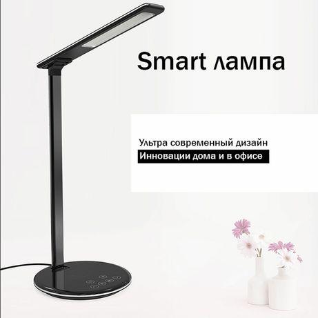Настольная ЛЕД лампа с беспроводной зарядкой отличное решение в ритме