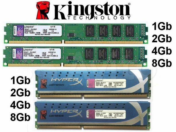 16GB 8GB 4GB 2GB DDR4 DDR3 DDR2 DDR1 наборы и поштучно