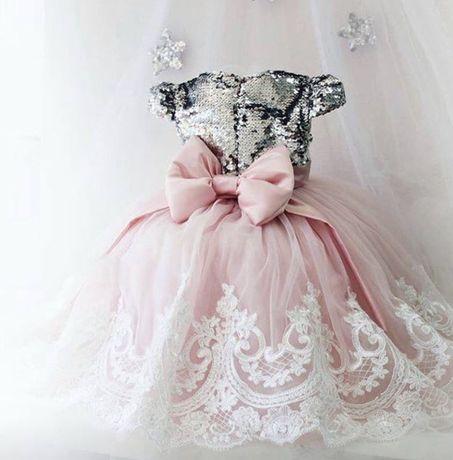 Плаття