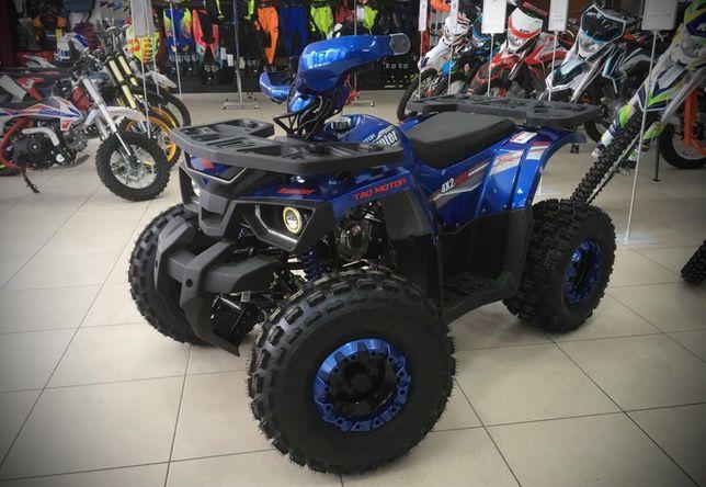 Новий квадроцикл Hunter 125