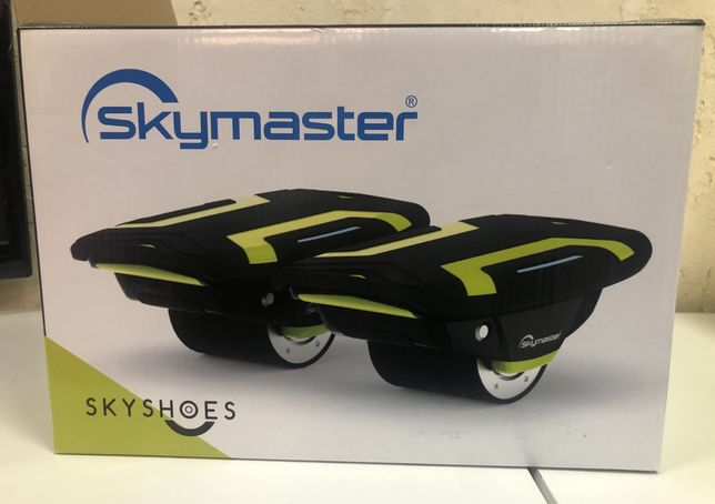 Rolki elektryczne Skymaster SKYSHOES