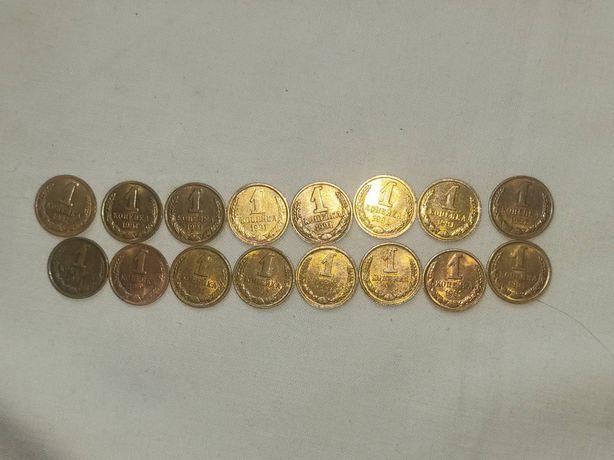 Продам 16 монет по 1 копійці 1991 року з буквою л