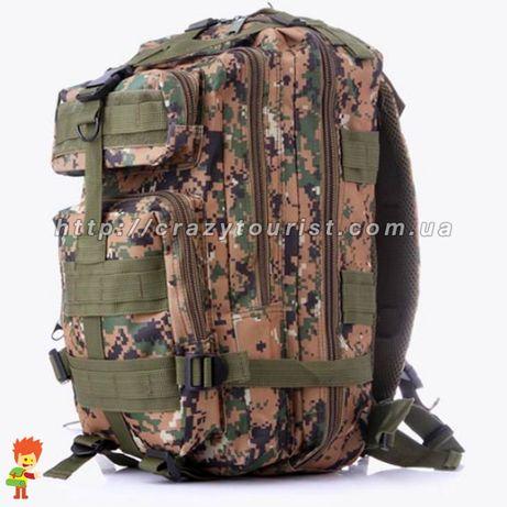Тактический военный рюкзак наплічник STURM M-TAC рыбалка охота 25 л