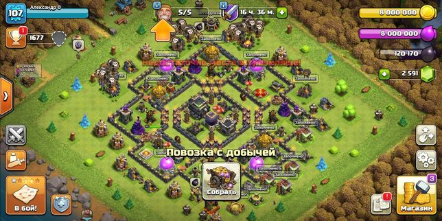Clash of clans TX 9 full