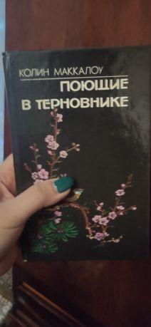 Книги чтение дома