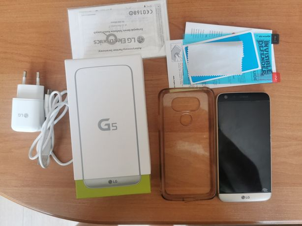 LG G5 LG-H850 złoty / gold
