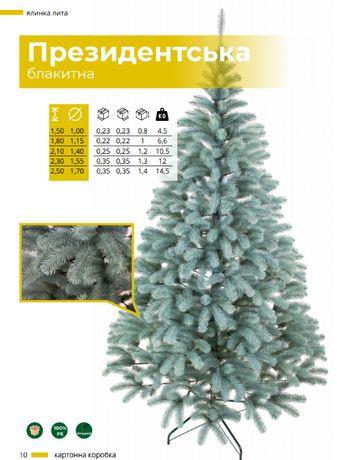 14 Штучна ялинка елка Искуственная штучна сосна новий рік доставка без