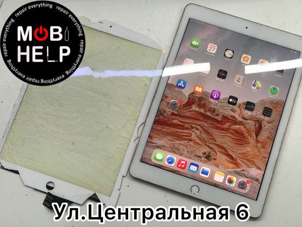 Ремонт дисплея Samsung iPad pro Замена стекла тачскрина touchscren
