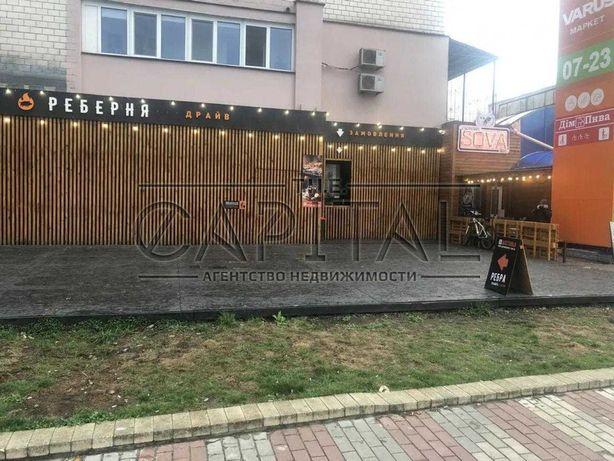 Продажа нежилого помещения по проспекту Героев Сталинграда