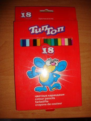 Набор цветных карандашей -18 шт (Германия)