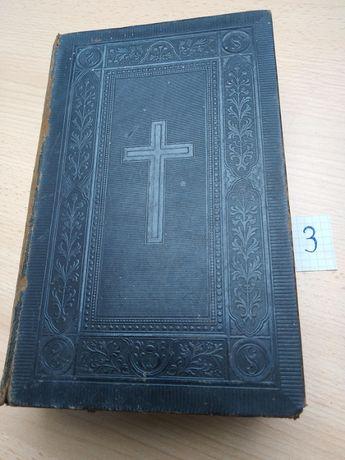 Książka z minionej epoki