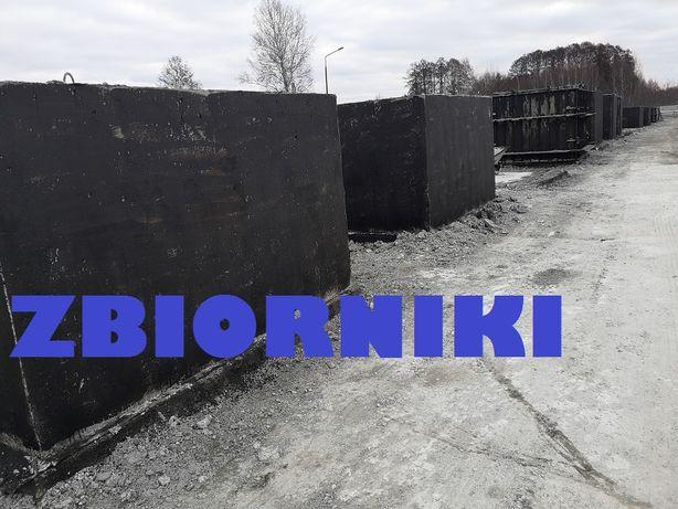 Szambo Betonowe na gnojowice 7000l odchody ścieki Betonowy Zbiornik