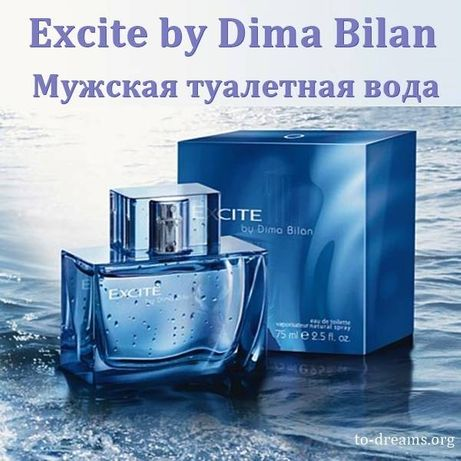 Туалетная вода Excite by Dima Bilan Oriflame Дима Билан Орифлейм