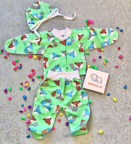 Одежда для детей (новорождённых )