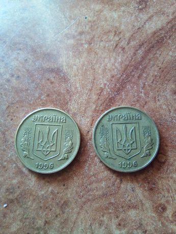 1500 руб Украина 50к 1996г левая с мелкой насечкой правая крупная!!!