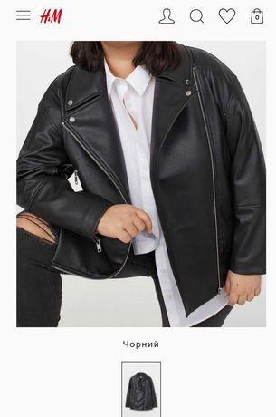 Куртка байкерська батал H&M