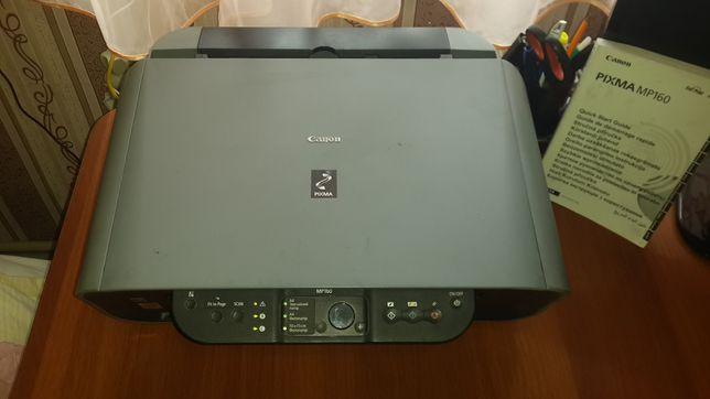 Принтер цветной (3 в одном : принтер + сканер + ксерокс)
