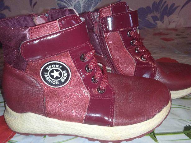 Продам осенние ботинки в идеальном состоянии.