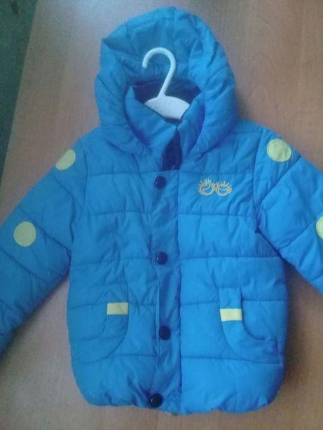 Куртка зимняя для малыша