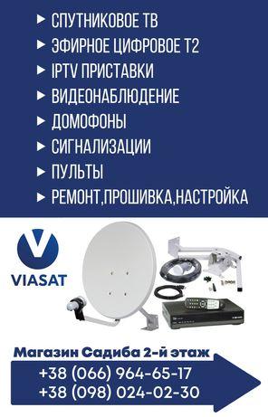 Спутниковое ТВ, IPTV, цифровое эфирноеТ2. - установка,ремонт.