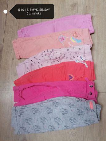 Spodnie dziewczęce SMYK, 5 10 15,SINSAY