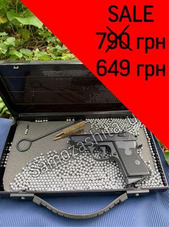 Страйкбольный Пистолет Макаров (Пм) +800 пуль в подарок металл
