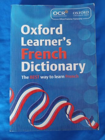 Словарь Oxford learners french dictionary (2006)