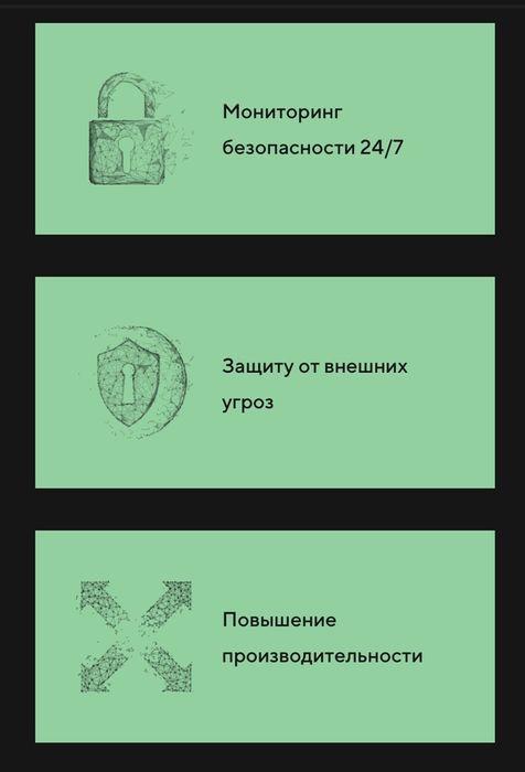 Защита сайта от DDoS атак. Лечение, восстановление и диагностика сайта Киев - изображение 1