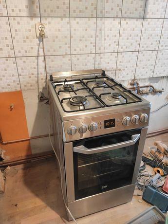 Kuchenka gazowa z piekarnikiem BEKO