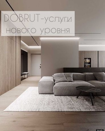 Комплекс услуг/Дизайн интерьера/Внутренняя отделка/мебель на заказ