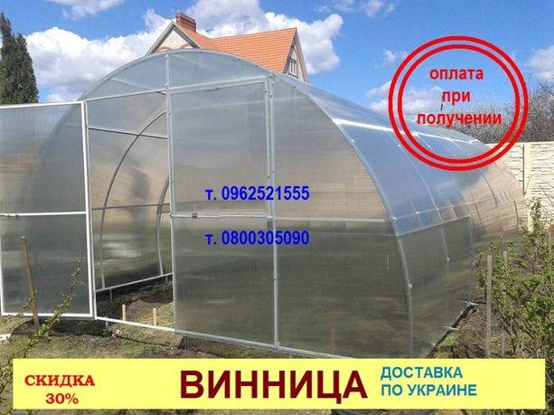 Теплица с поликарбонатом 4х8 4х6 3х6 3х4 от Завода теплиц и парников.