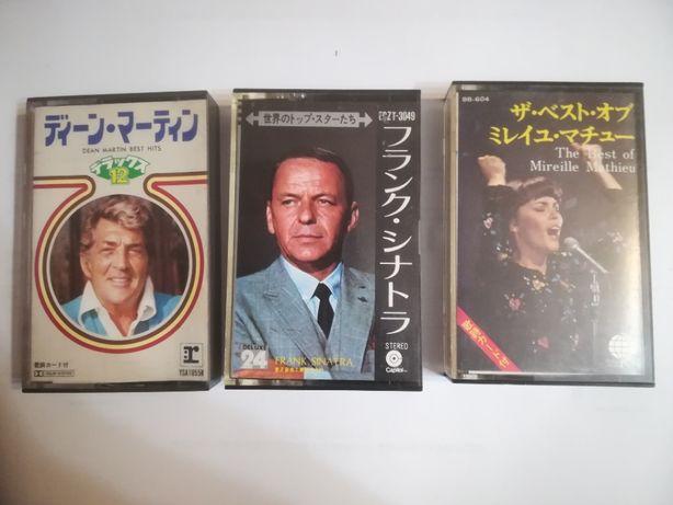 kasety magnetofonowe Martin Mathieu Sinatra wydania japońskie zestaw