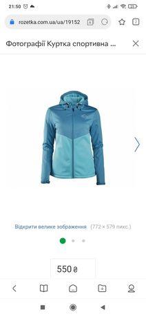 Куртка CRIVIT® Softshell розмір XS