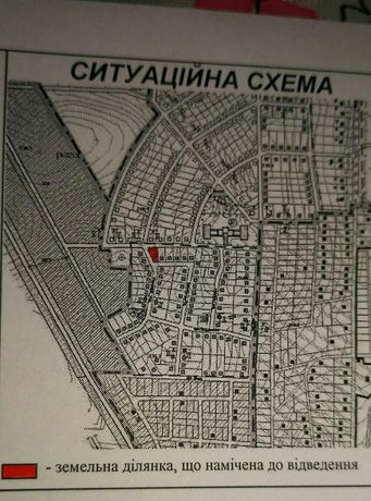 Продам або обміняю земельну ділянку село Кругле 10 сот.