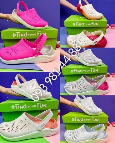Супер крокс Crocs LiteRide для женщин со скидкой