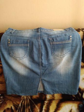 Spódnica dżinsowa
