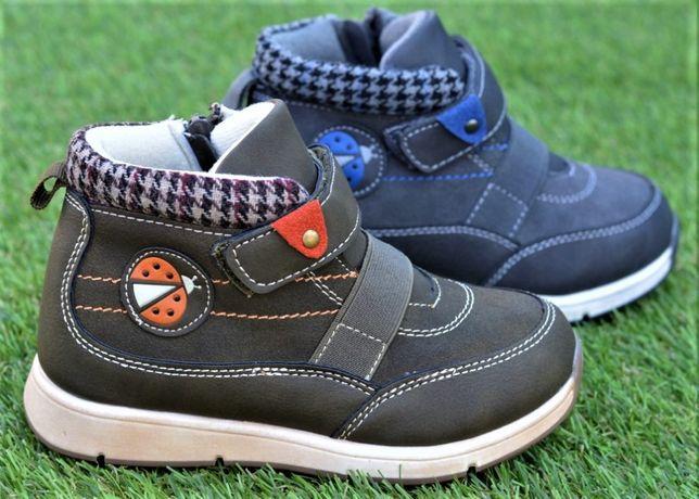 Детские демисезонные ботинки на липучках для мальчика серые р26-31