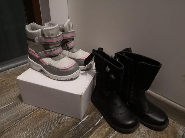 Buty zimowe 27 wkładka 17cm