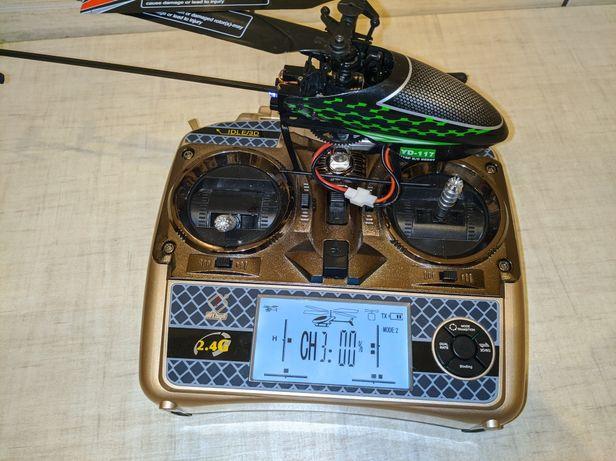 Вертолёт 3D WLToys V977  2.4GHz бесколлекторный