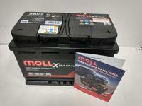 Akumulator Moll X-tra Charge 84075, 12V 75Ah 720A