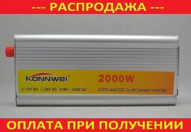 Инвертор, авто преобразователь напряжения 12v 2000W
