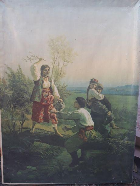 """Картина К.Трутовского """"На кладке"""""""