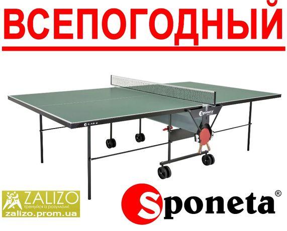 Всепогодный теннисный стол. Всё для настольного тенниса Тенис тенисный