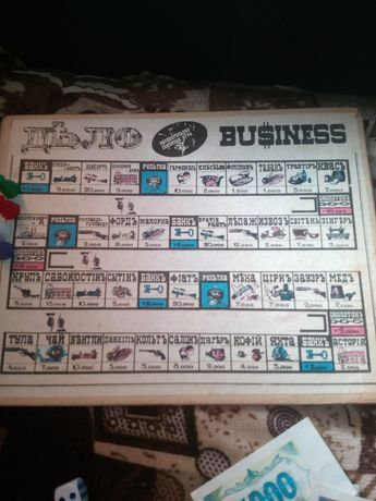 Детская игра монополия-дело