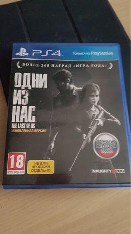 The Last of Us (Одни из нас) russian version