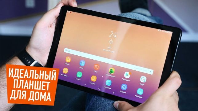 "Планшет Samsung 10""Galaxy Tab ПЗУ 16Гб, DDR3 4гб Самсунг"
