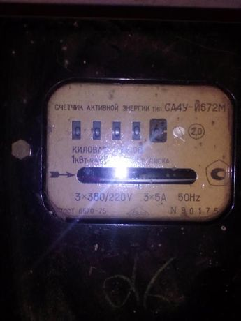 Электросчетчик новый